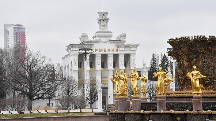 Павильон №68 Армения (бывш. Угольная промышленность, Сибирь)