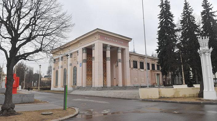 Павильон №4 Киргизия (бывш. Биология, Эстонская ССР)