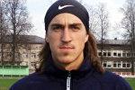 Латвийский футболист Игорь Лабуть