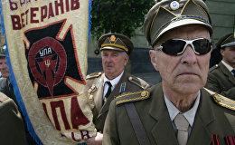 Ukrainas sacelšanās armijai (UPA) veterāni Ļvovā