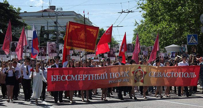 Akcija Nemirstīgais pulks Sevastopolē. Foto no arhīva.