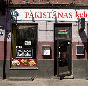 Пакистанский кебаб в Риге