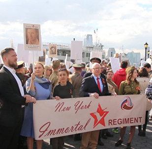 Ņujorkā notika Nemirstīgā pulka gājiena akcija
