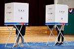 Выборы президента в Южной Корее