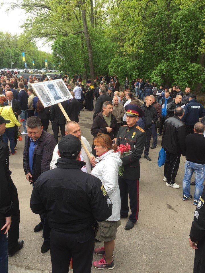 Участники бессмертного полка в Харькове