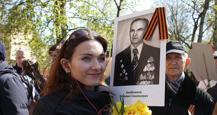 Nemirstīgā pulka gājiens Rīgā 2017. gada 9. maijā
