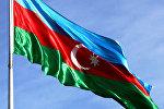 Флаг Азербайджанской Республики, архивное фото