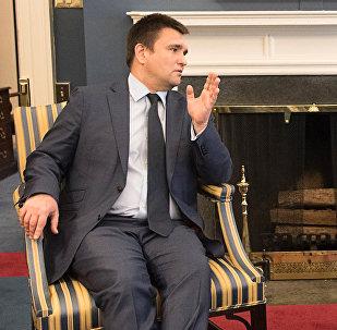 Pāvela Klimkina un Maikla Pensa tikšanās Baltajā Namā