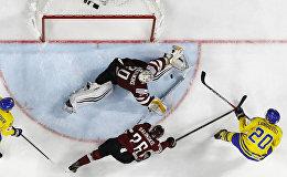 Хоккей. Чемпионат мира. Матч Латвия - Швеция