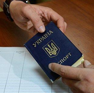 Украинский паспорт, архивное фото