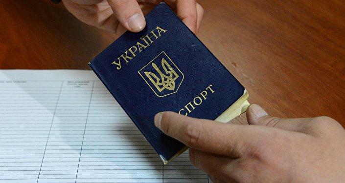 Ukrainas pase