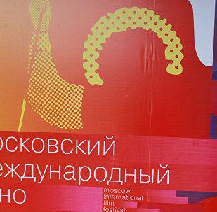 Подготовка к Московскому Международному кинофестивалю