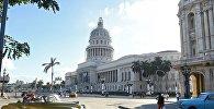 Kapitolijs (1929. g.) Havanā