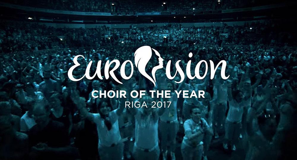 Евровидение. Хор года