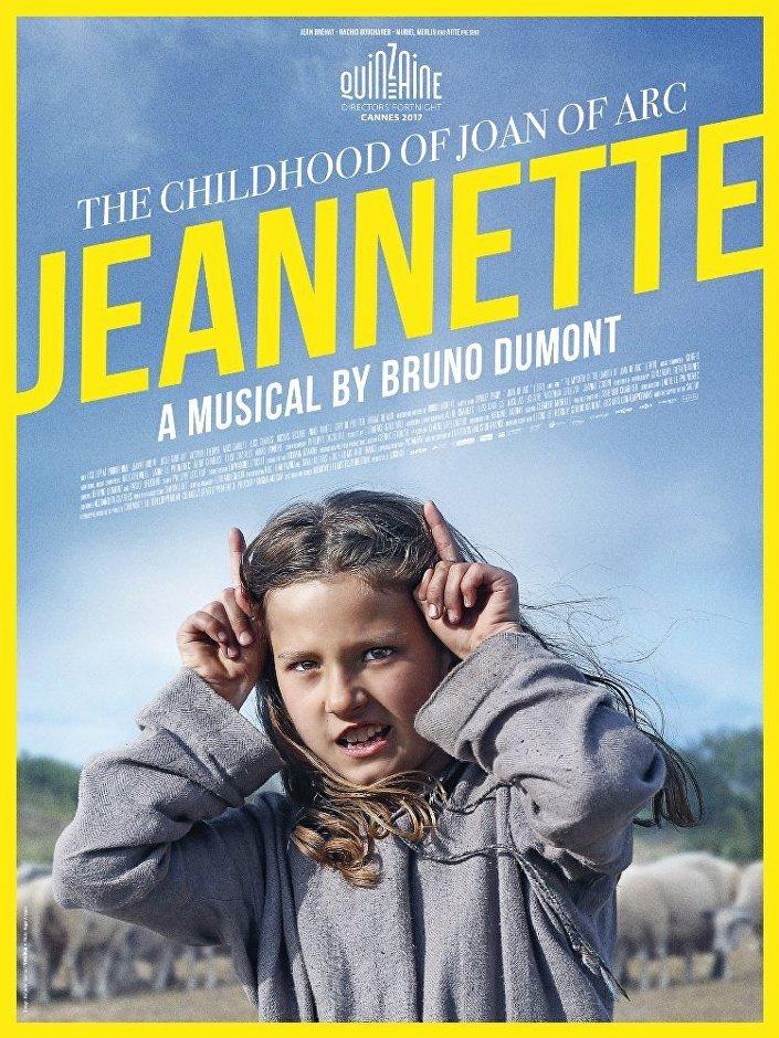 Постер к фильму Жаннет