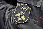 Эмблема минобороны ДНР