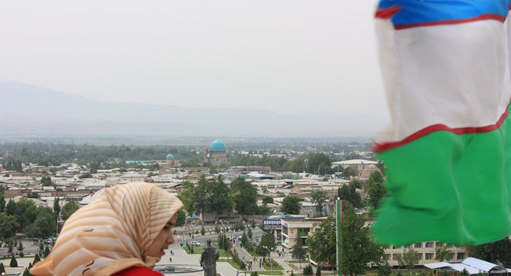 Uzbekistānas karogs. Foto no arhīva