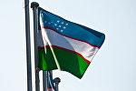 Флаг Узбекистана, архивное фото
