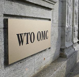 PTO Galvenā mītne Ženēvā