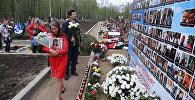 В Петербурге захоронили неопознанные останки жертв авиакатастрофы над Синаем