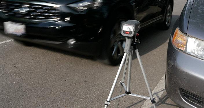 Radars. Foto no arhīva