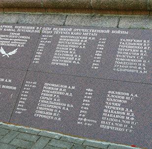 Обелиск советским воинам в Паланге