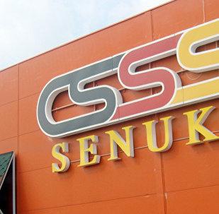 Логотип компании Kesko senukai