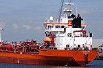 Латвийский танкер Zircone
