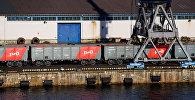 Вагоны РЖД в Рижском порту