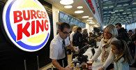 Burger King restorāns