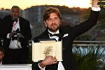 Церемония закрытия 79-го Каннского кинофестиваля