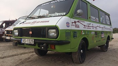 Mikroautobuss RAF