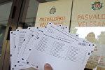 Муниципальные выборы в Риге