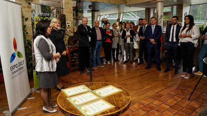 Встреча представителей Казахстана с латвийскими бизнесменами и прессой в преддверии международной выставки EXPO-2017 Астана