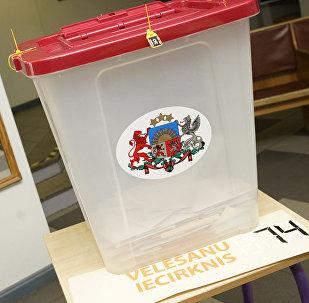 Урна для голосования на выборах в местные самоуправления