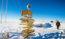 Padomju zinātniski pētnieciskā stācija Vostok Antarktīdā