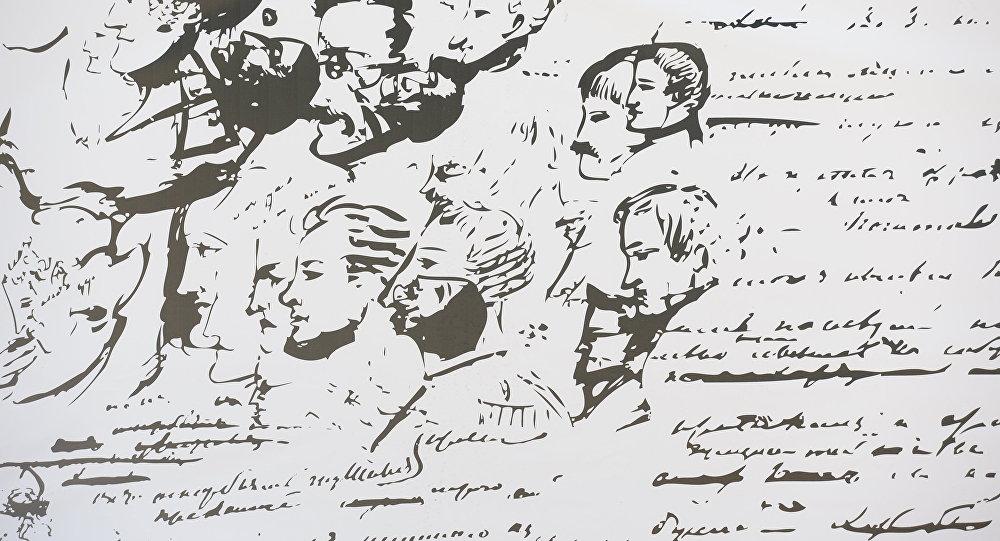 Воспроизведение автографов писателя и поэта Александра Сергеевича Пушкина