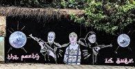 Граффити с изображением литовских политиков напротив кафе Keulė Rūkė в Вильнюсе