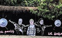 Grafiti iepretim kafejnīcai Keulė Rūkė Viļņā