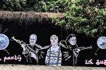 Новое граффити напротив кафе Keulė Rūkė, фото с места событий