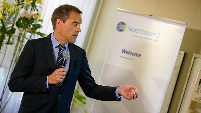 Себастьян Саас - представитель Северного потока - 2 в ЕС