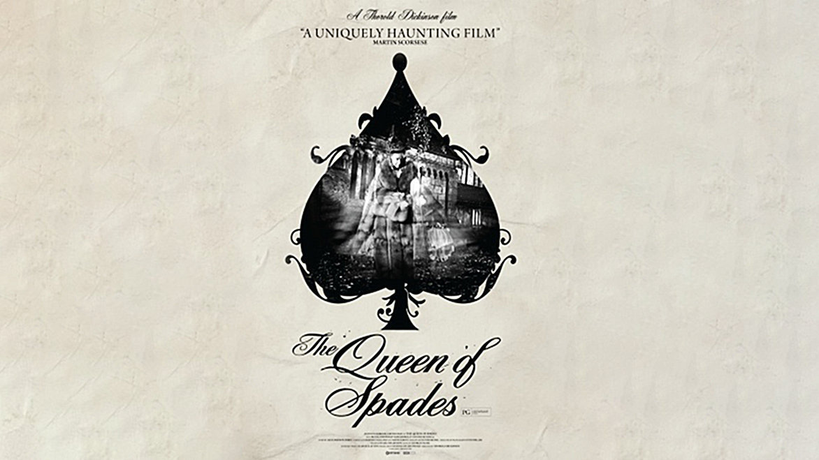 Афиша фильма Пиковая дама  (The Queen of Spades), Великобритания, 1949