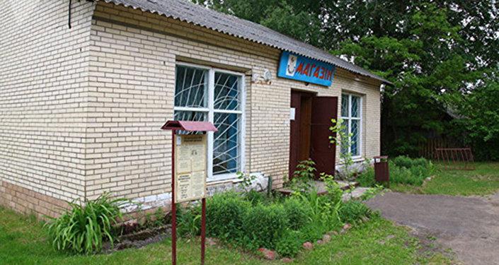 Pārtikas veikals ciematā Vjalikija Kaņušani
