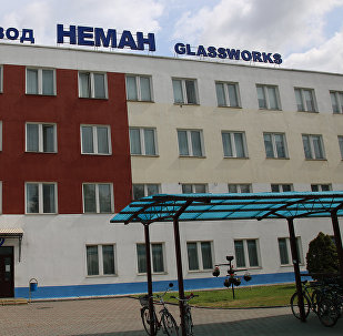 Fabrika Neman