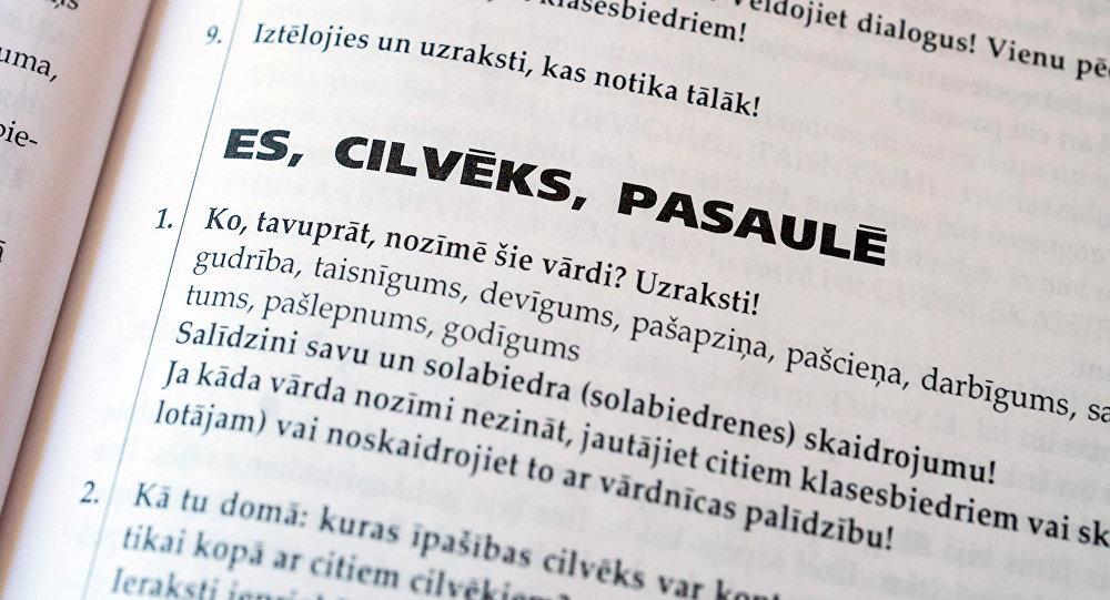 Latviešu valodas mācību grāmata