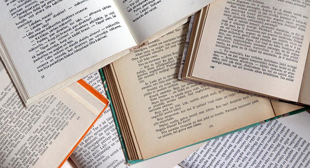 Книги на латышском языке