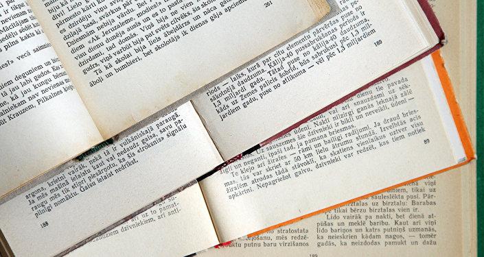 Книги на латышском языке, архивное фото