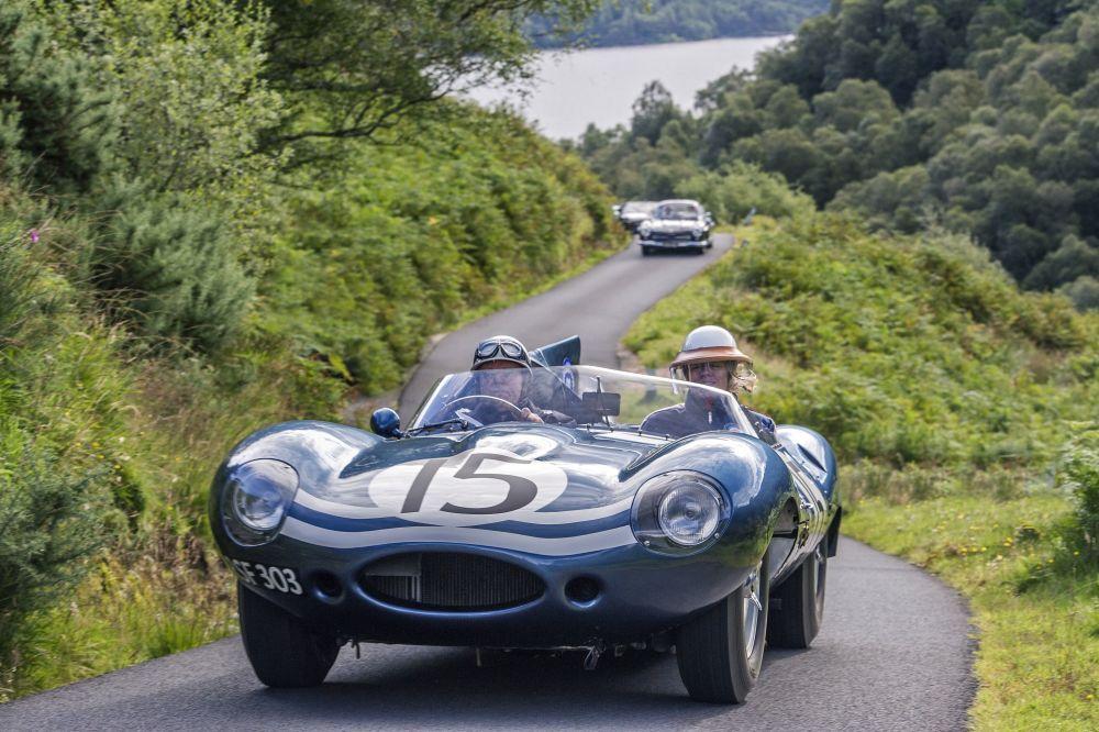 Automašīna Jaguar D-Type