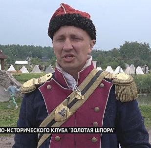 Napoleona karu laika cīņa Minskas apkaimē