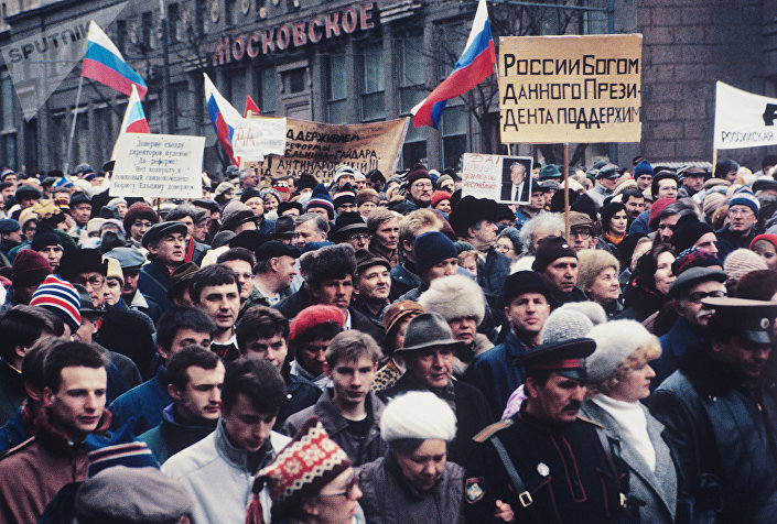 Демонстрация в поддержку Б.Ельцина